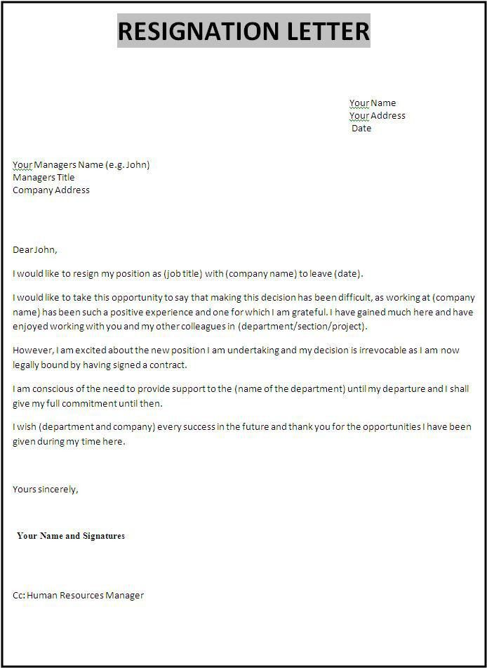 Resignation Letter Format: Resume Format Sample Resignation Letter ...