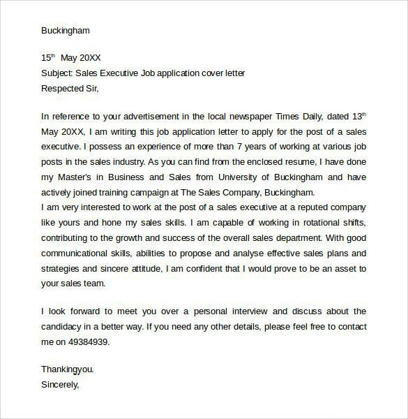 standard job application cover letter. federal cover letter resume ...