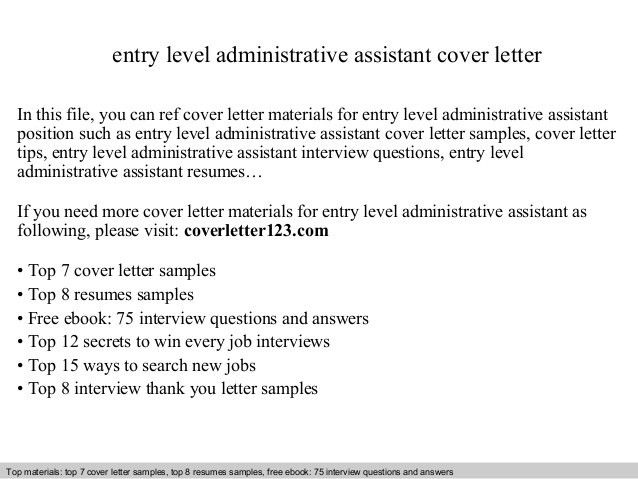 Retail Cover Letter Sample. Entry Level Cover Letter Cover Letters .