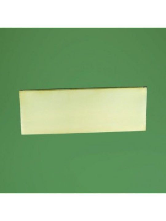 Interior Flap Covers | Product Categories | Colquhoun's