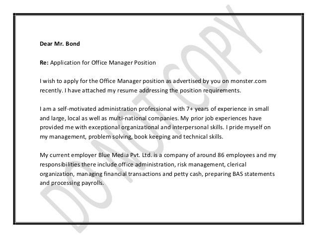 office manager cover letter example cover letter example and ...