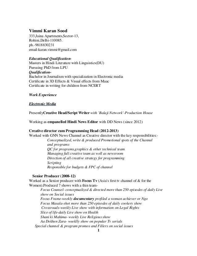CV-Vimmikaran pdf