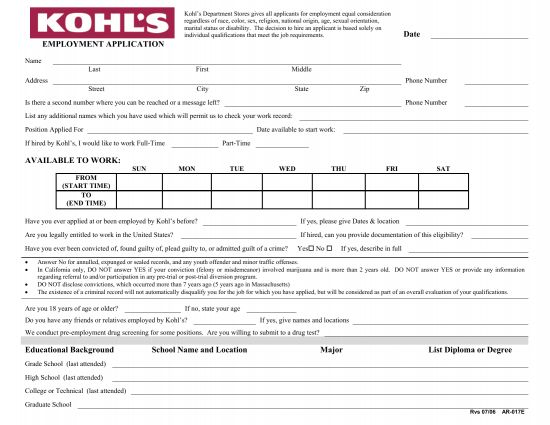 Download Kohl's Job Application Form   PDF   FreeDownloads.net