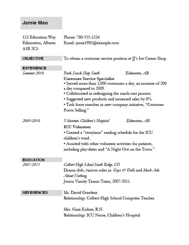 need to do a resume need to do a resume do resume online do ...