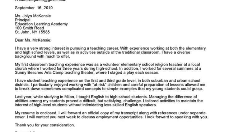High School Social Worker Cover Letter