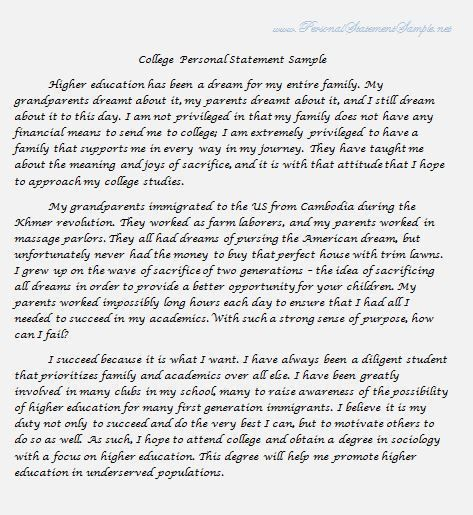 Personal statement questions for college | Homework help cpm ...