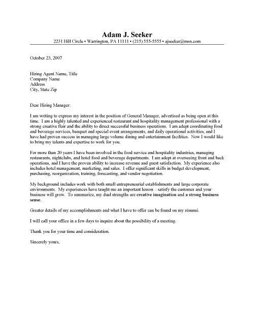 cover letter example hospitality industry 3. sample cover letter ...