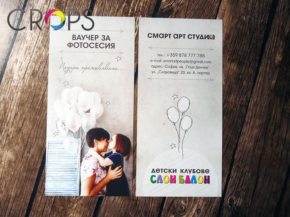 Print Gift Vouchers :: Gift Voucher Printing :: Print Your Own ...