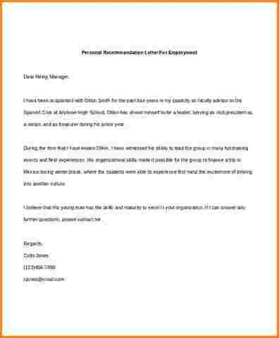 6+ sample of recommendation letter for employment | receipts template