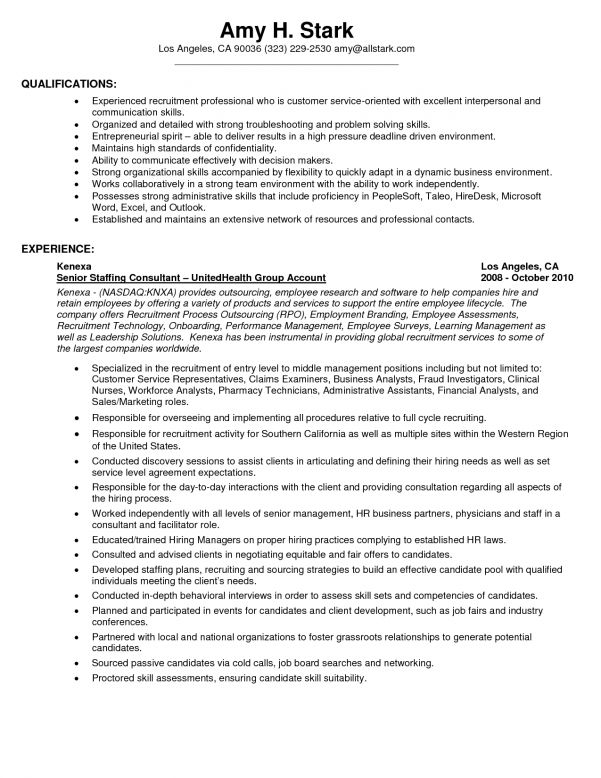 warehouse inventory control specialist job description inventory ...
