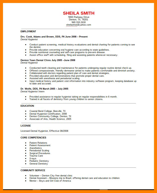 8+ dental hygiene resume sample | biodate format
