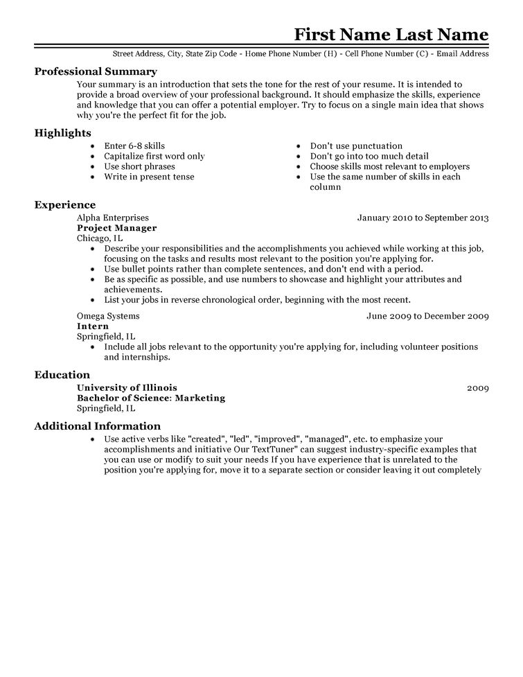 Work Resume Template | haadyaooverbayresort.com