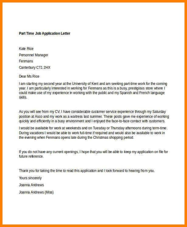 5+ job application letter layout | resume language