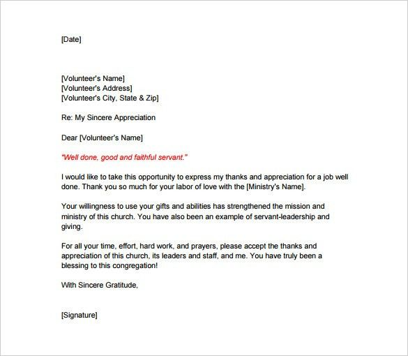 Volunteer Thank You Letter – 12+ Free Word, Excel, PDF Format ...
