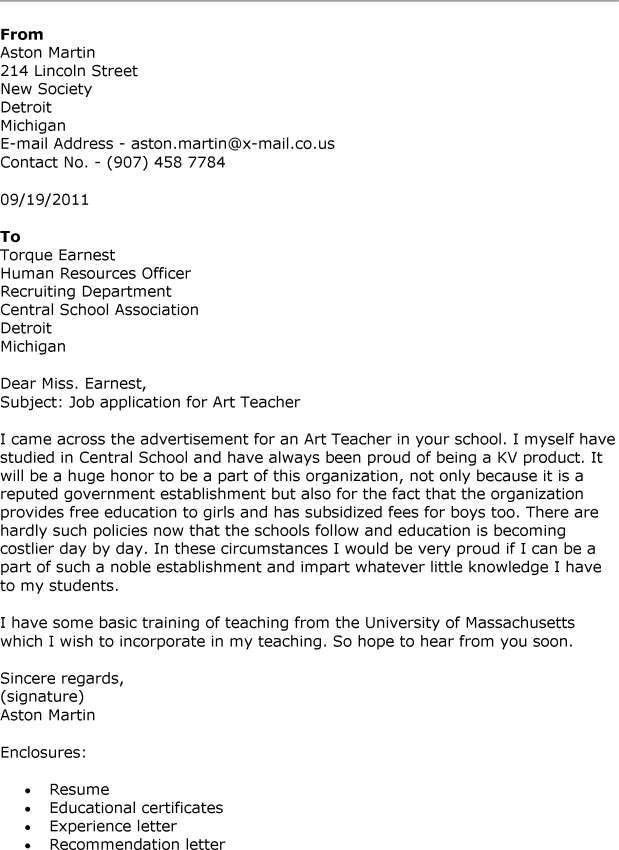 1000 Images About Teacher Cover Letters On Pinterest With Regard ...
