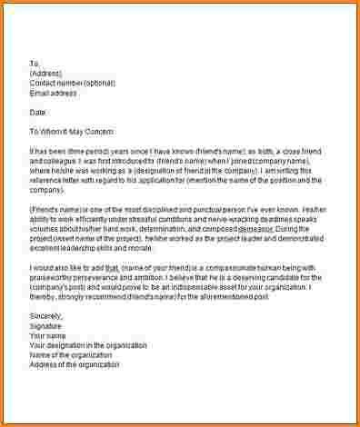 9+ college letter of recommendation format | receipts template