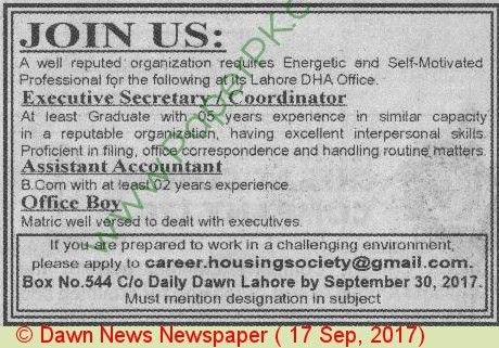 Executive Secretary & Assistant Accountant Jobs In Lahore on 17 ...