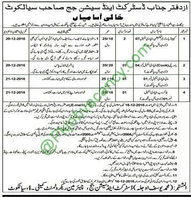 District and Session Court Sialkot Jobs, Computer Hardware ...