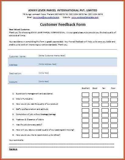 Feedback Forms In Word. Feedback Forms Sample – Ms Word Printable ...