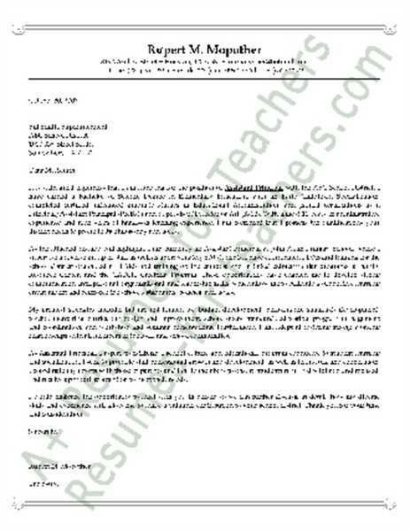 assistant principal letter of interest