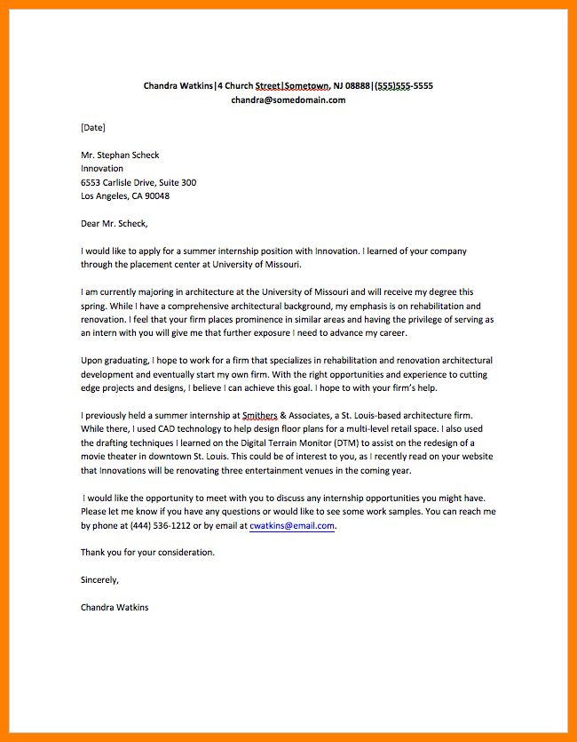 sample charity application letter cover letter government cover ...