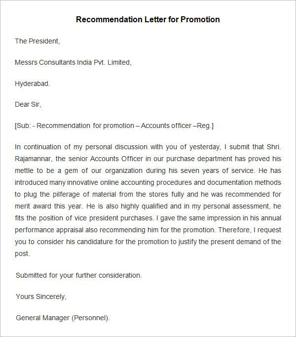 sample job promotion cover letter in cover letter for promotion ...