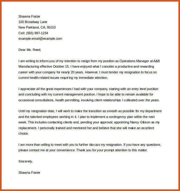 sample retirement letter   general resumes