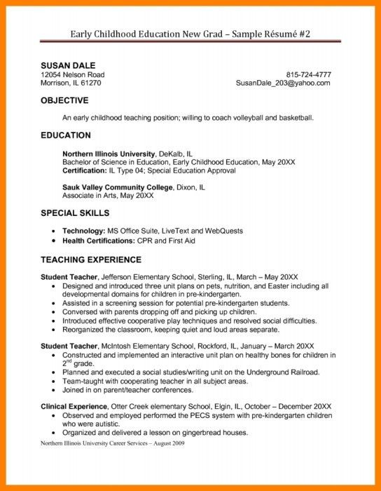 printable special education teacher resume example. resume ...