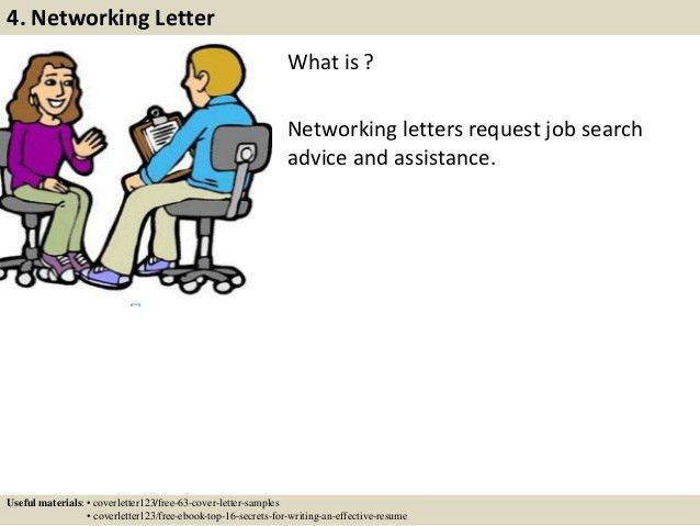 Network Controller Cover Letter