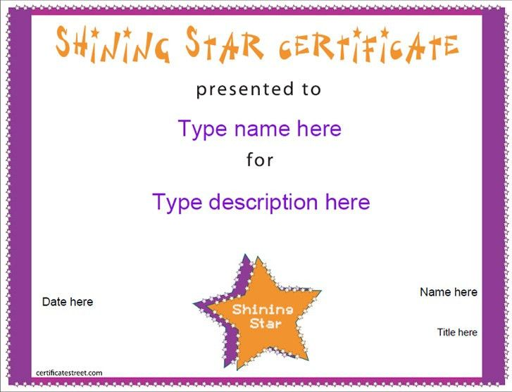 Free certificate templates Education Certificate - Shining Star ...