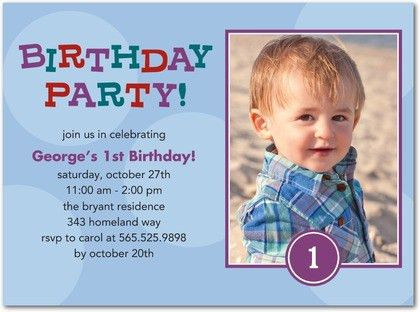 Boys Birthday Invitations | badbrya.com