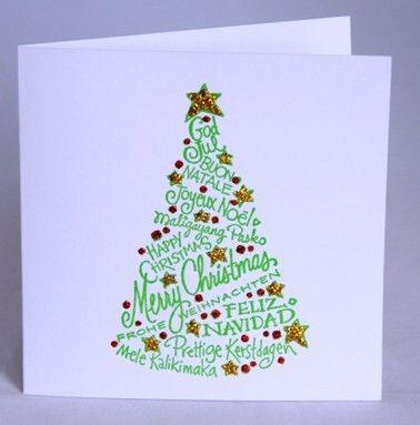 a handmade Christmas card with tree | Handmade by Helen