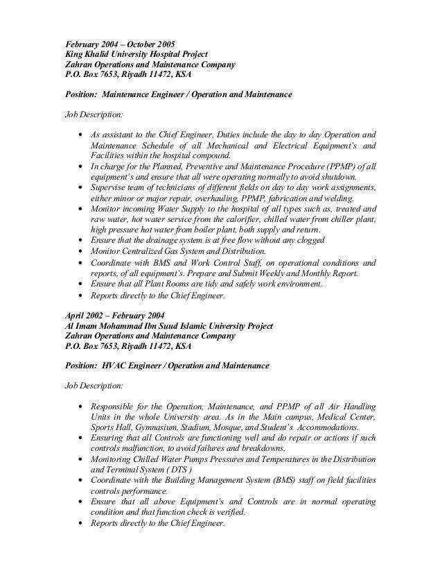 CV - MEP Inspector Engineer Froilan Ramos Balanao