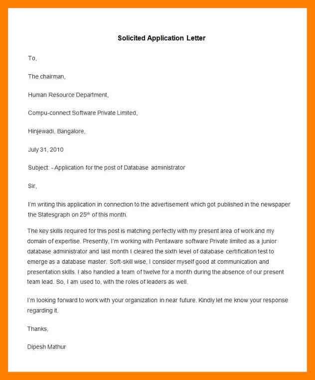 3+ example of solicited letter | emt resume