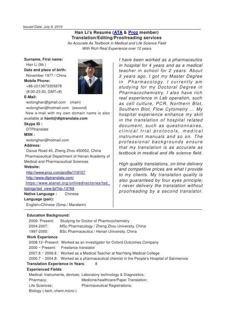 medical interpreter job description medical interpreter resume