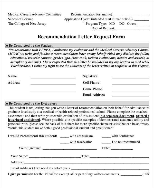 Letter Request Form. Offer-Letter-Request-Form Offer Letter ...