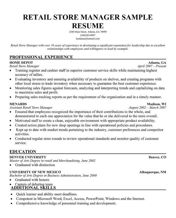 cv for store manager