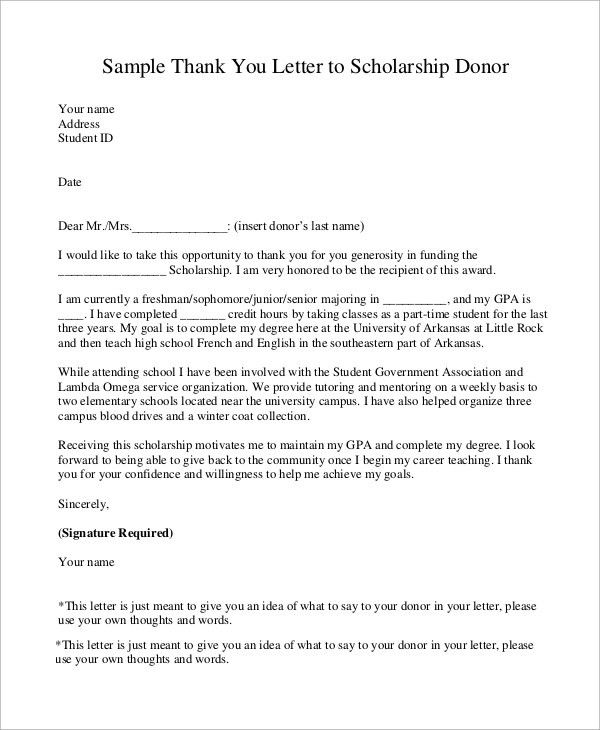 Scholarship Thank You Letter Sample. Scholarship Thank You Letter ...