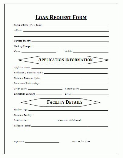 Loan Request Form | A to Z Free Printable Sample Forms