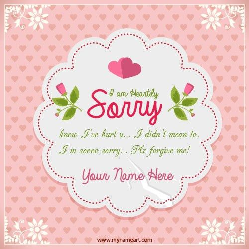 I Am Heartily Sorry With Your Name Card | wishes greeting card