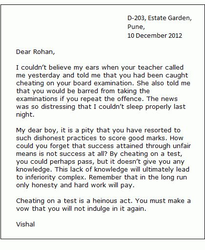 Informal letter to one's brother | CBSE Letter writing