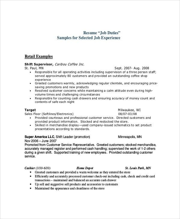 resume job duties examples examples of resumes job resume retail