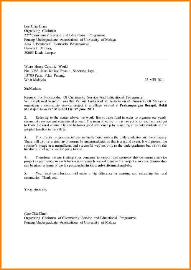 Letter Of Request. Sample Letter Of Request For Thesis Sample ...
