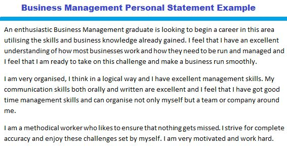 Business Management Personal Statement Example - forums.learnist.org