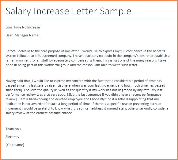 5+ how to write salary increase letter | Simple salary slip
