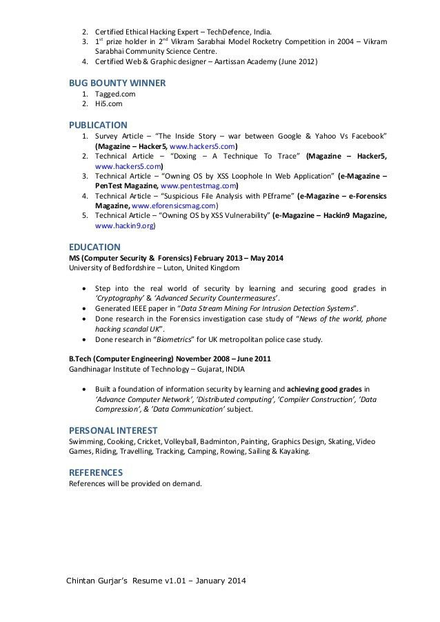computer security resume