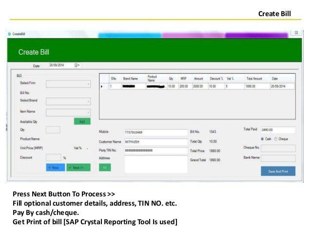 Freelance Project: Desktop Based Billing Software By mithilesh2mik@gm…