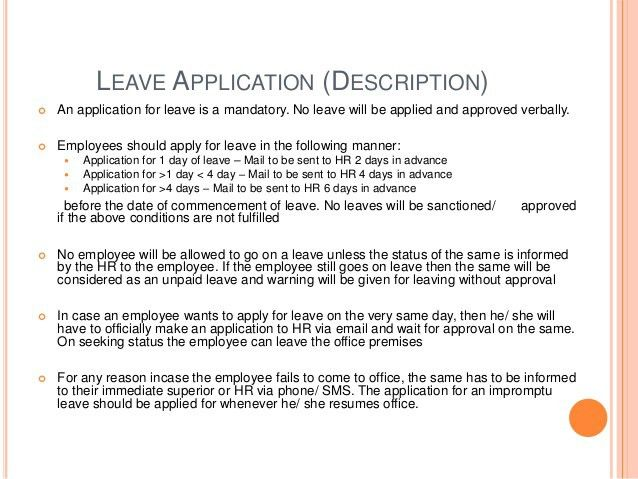 reason for leaving on application