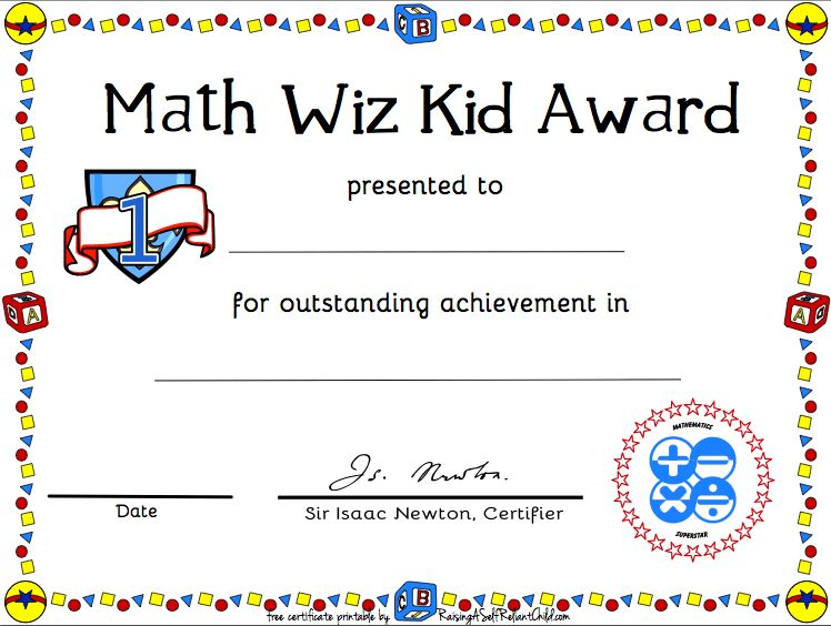 Printable Math Certificate of Achievement
