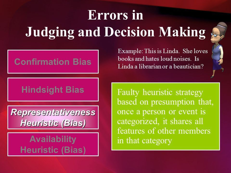 COGNITION Thinking, Judgment, and Decision Making. - ppt download